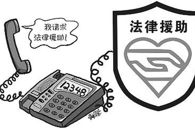 安徽省法律服务网络将全覆盖