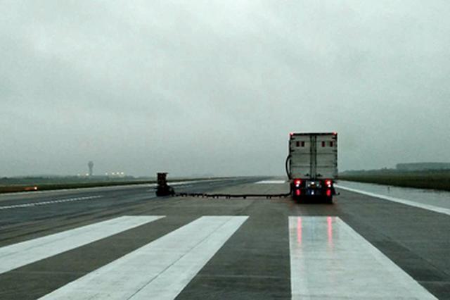 """合肥新桥机场顺利通过转场后首次""""体检"""""""