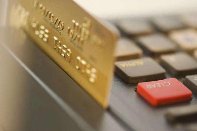 安徽取消企业银行账户许可