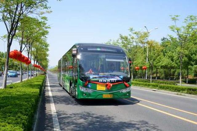合肥坐公交也可云闪付 至6月底每日首次扫码将优惠1元
