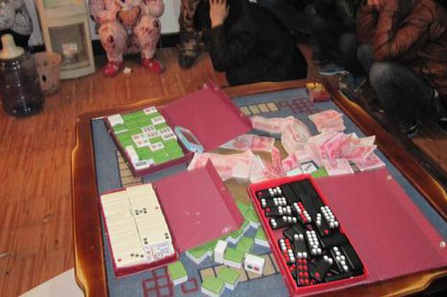 赌博窝点暗藏浴场内 11名涉赌人员被行拘