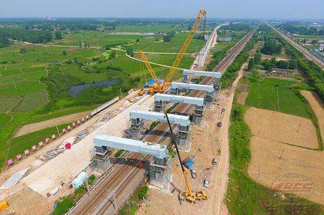 商合杭铁路南段正式进入铺轨施工阶段