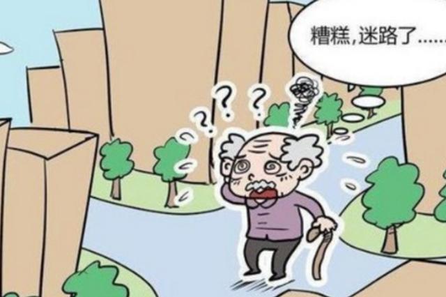 黄山年近9旬老人迷路 救援队搜寻2小时解救