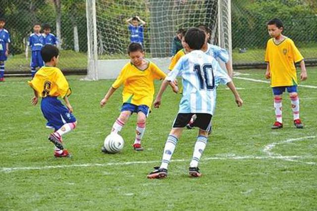 芜湖校园足球有了国家级训练营