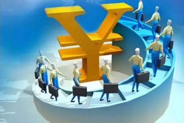 安徽省或将加大中小企业财政资金扶持力度