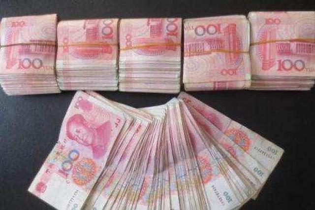 76岁环卫工捡到5000多元现金立马送到派出所
