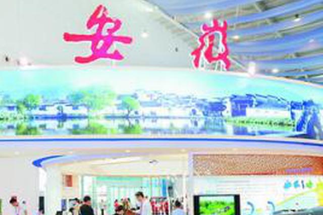 蚌埠文化产业精彩亮相深圳文博会