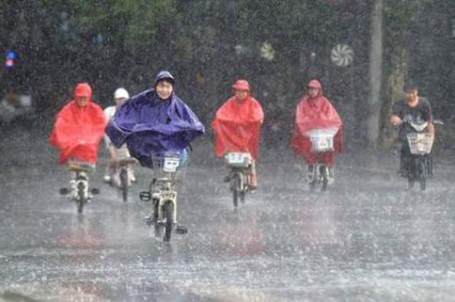合肥周末大雨大风浇灭升温势头