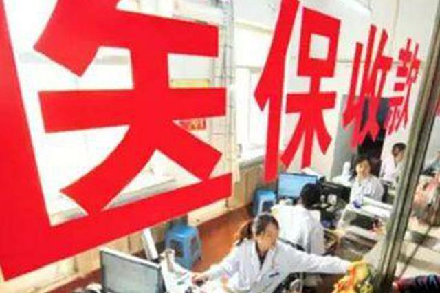 今年安庆5160名贫困精神残疾人将获药费补助