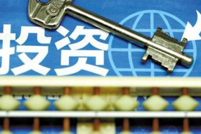 """合肥对外经济合作四项指标""""四连涨"""""""