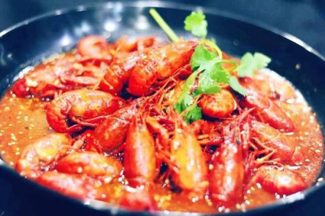 """合肥小龙虾批发价14元每斤 """"小龙虾自由""""实现了吗"""