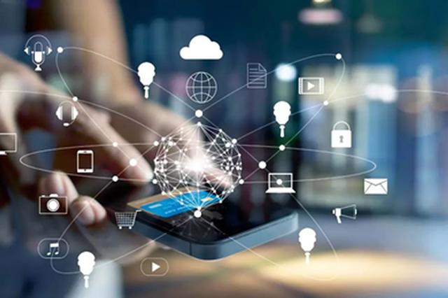 安徽拟建立中小企业信用信息共享平台
