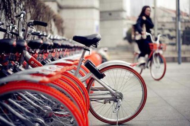 合肥包河推出首个共享单车文明停放试点