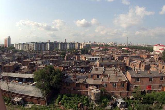 合肥市棚户区改造民生工程前4个月进度位居安徽省前列