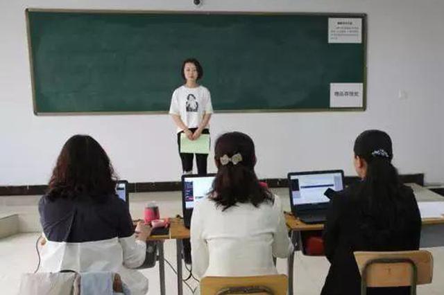 合肥市区13311名考生参加教师资格面试