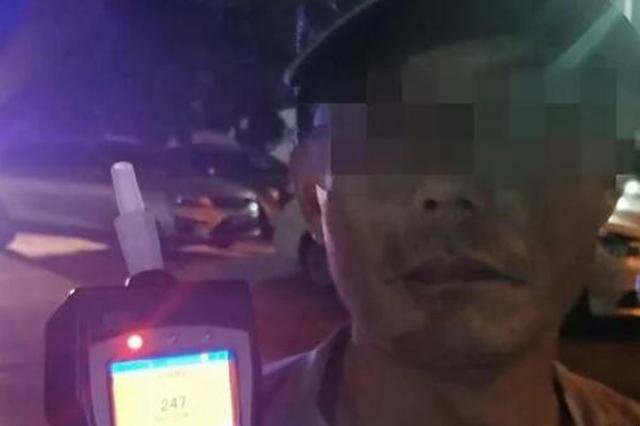"""铜陵一男子报警称""""包丢了"""" 经民警调查竟涉嫌醉驾"""