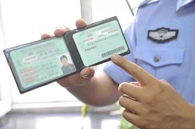 安徽3市将试点车辆异地转籍网上提档