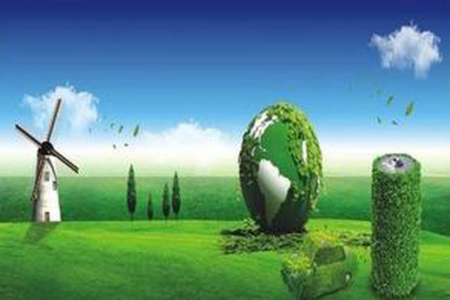 中央环保督察反馈 安徽省144个问题整改105个