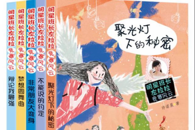 从《辩论我最强》看许诺晨的童年写作艺术