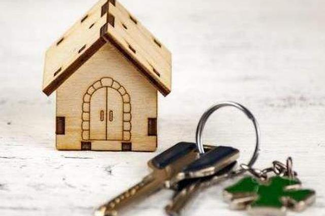 合肥新规:二手房交易先审批贷款再过户