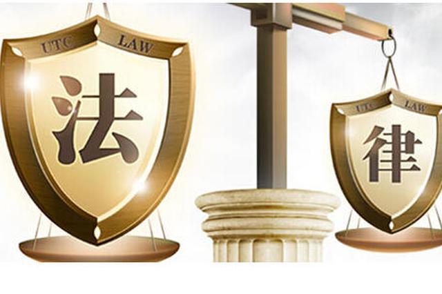 1到4月份 安庆市公安经侦部门共受理犯罪案件86起