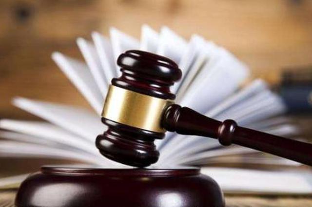 今年芜湖全市计划办理法律援助案件4208件