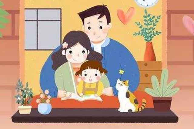 阜阳:2个家庭入选全国最美家庭