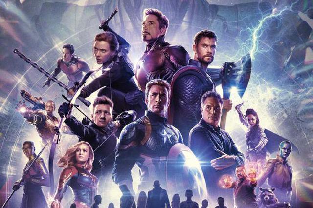 《复联4》上映一月无延期今日下映 总票房42.4亿