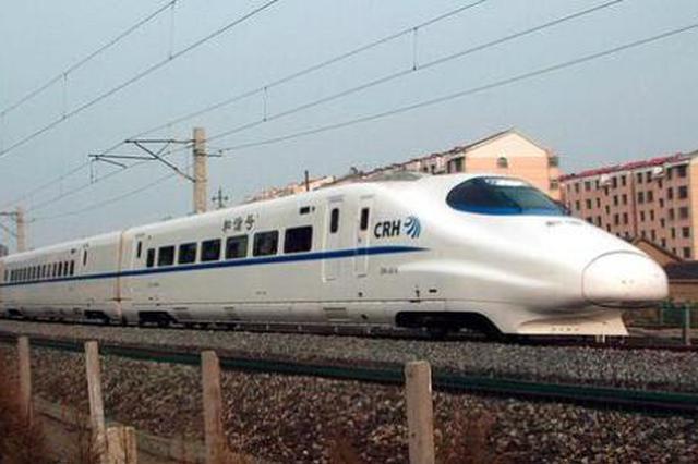 长三角铁路端午小长假计划增开104.5对客车