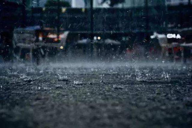 今夜至明天合肥有明显降雨 外出注意防范