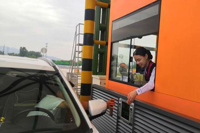 扫码缴费不超过五秒钟 司乘通过芜湖高速路段将更快捷