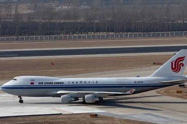 国内13家航空公司向波音索赔 中国航协:预计40亿元