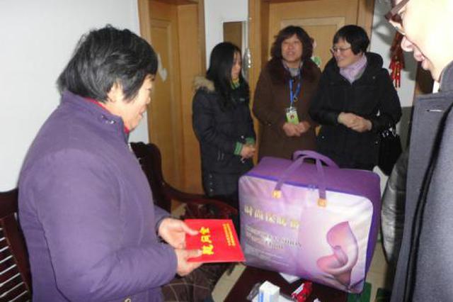 安徽省家庭困难学生认定办法征求意见