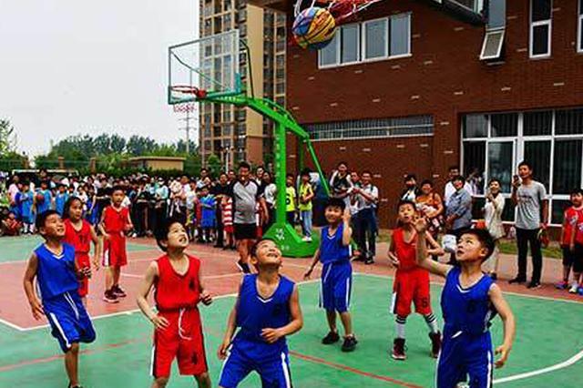 中国小篮球联赛安徽省宿州赛区比赛落幕
