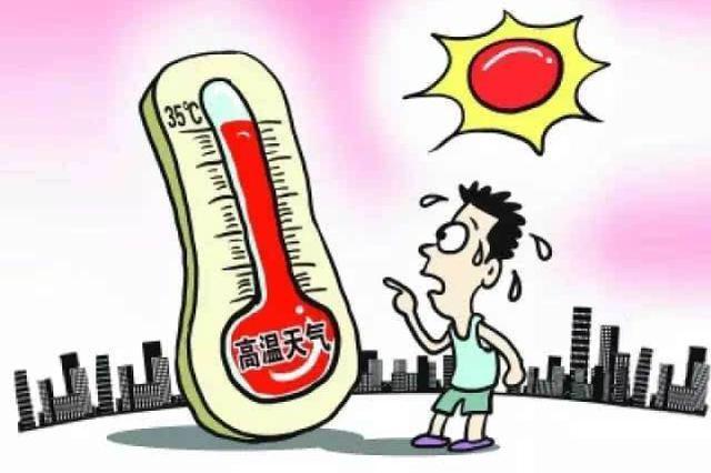 宿州最热38.4度 5号前安徽高温持续