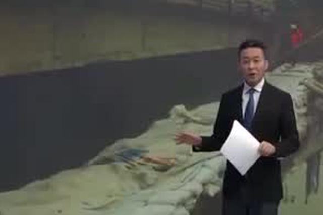 被央视曝光直排污水次日 安徽铜陵市长要求整治