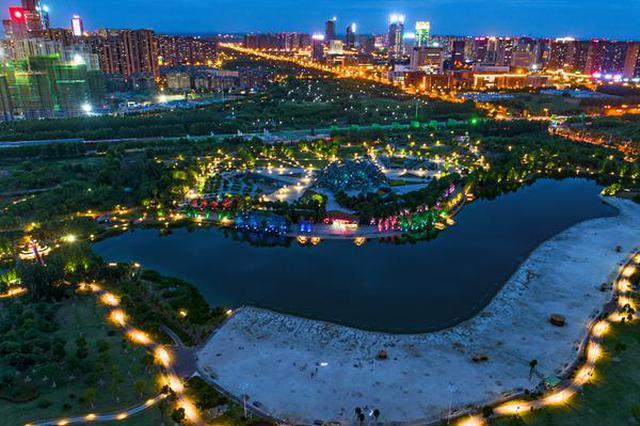 合肥:塘西河公园华丽转身 亮化改造美轮美奂