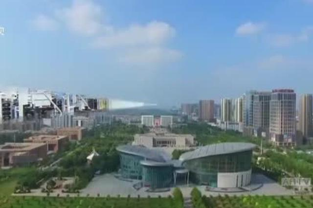 安徽三市获评新一批国家节水型城市