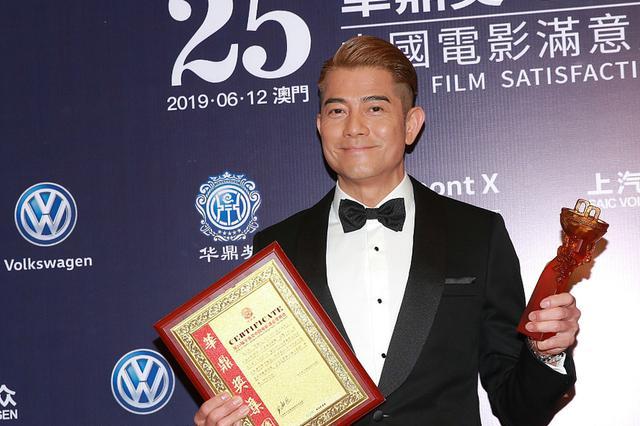 《药神》获华鼎奖最佳影片 张艺兴夺最佳男配角