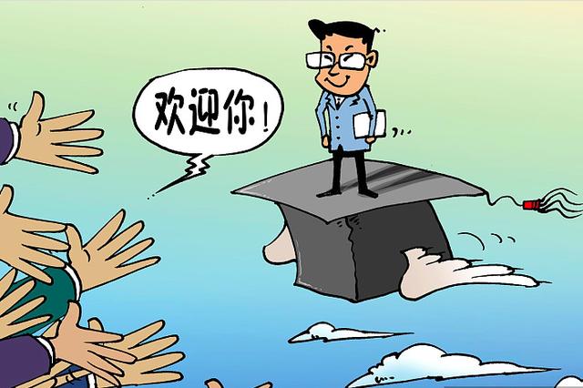 芜湖市吸引高校毕业生来芜再出实招