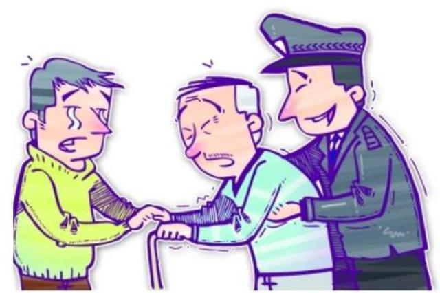 老人离家30载不知归路 民警助力帮其找到家人