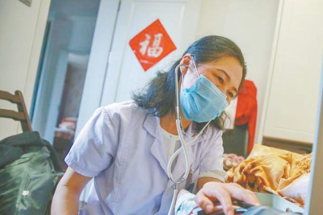 芜湖健康档案人像采集开始
