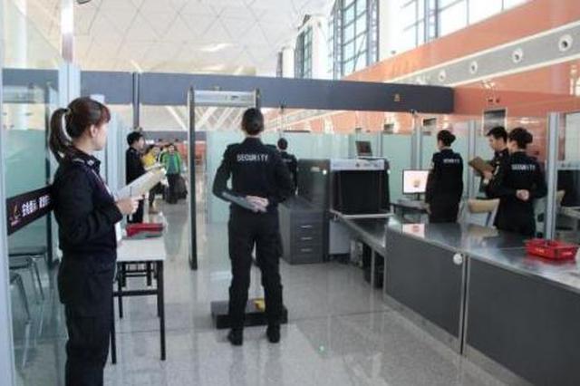 男子携带子弹过机场安检 飞机没乘上反被拘留5日