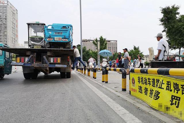 十余辆电三轮占道乱停放被拖移