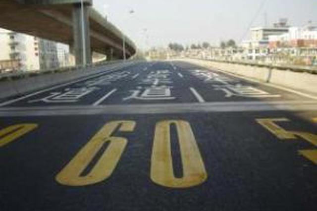 巢湖市境内多条道路名编号重新调整
