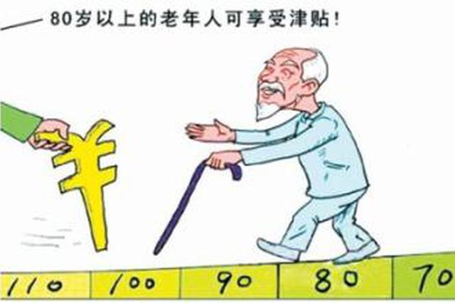 合肥出台《社会养老服务体系和养老智慧化建设实施办法》