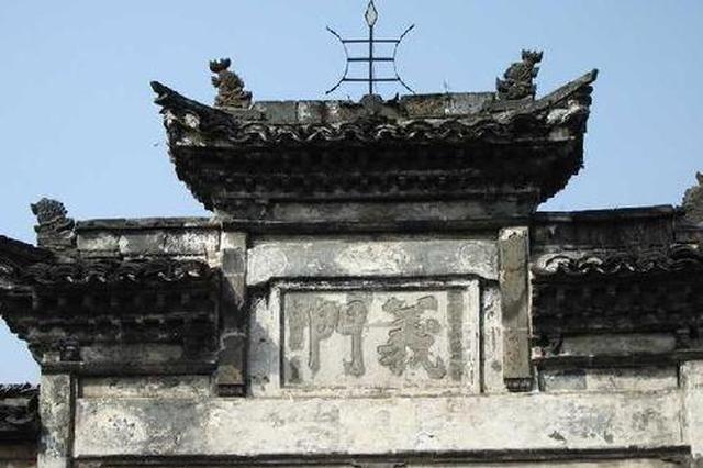 亳州市新增7处省级文保单位