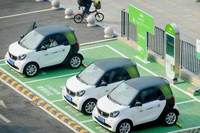 合肥蜀山区20处停车场新能源汽车可免费停放五小时