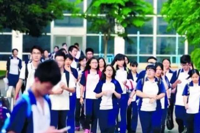 合肥市区今年普通高中总招生计划24875人