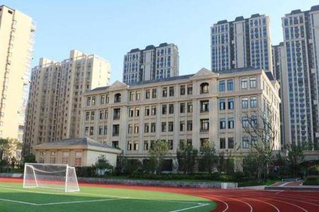 合肥市区义务教育学区划分方案今发布